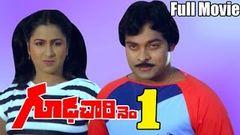 Gudachari No 1 Full Length Telugu Movie Chiranjeevi DVD Rip