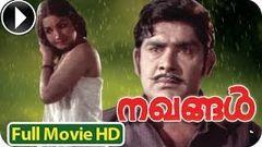 Rajahamsam - Malayalam Full Movie 1974 Official [HD]