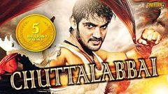 Chuttalabbai Latest Telugu Full Movie Aadi Saikumar Namitha Pramod 2017 Telugu Movies