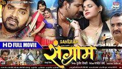 Karz Virasat Ke - Latest Bhojpuri Action Movie 2016 | Pawan Singh Priyanka Pandit
