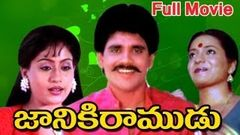 Janaki Ramudu Full Movie