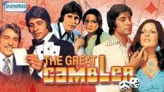 The Great Gambler - Amitabh Bachchan Zeenat Aman & Neetu Singh - Bollywood Full Length Movies HQ