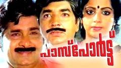 Malayalam Full Movie   Passport   Malayalam Action Movies Full   Prem Nazir Srividya