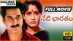 Neti Bharatam Telugu Full Length Movie Suman Vijayashanti Shalimarcinema