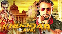 Jung Ka Maidan Hindi Movies 2014 Full Movie | New Movies 2014 | Hindi Action Movies 2014