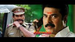 New Delhi 1987: Full Malayalam Movie