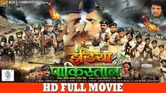 INDIA vs PAKISTAN | Full Bhojpuri Movie | Yash Mishra Kallu Rakesh Mishra Ritesh Pandey
