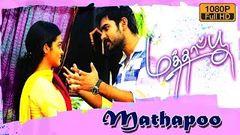 Unakku 20 Enakku 40 Full Tamil Movie 2013 | Online Tamil Cinema
