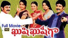 Ramachari Telugu Full Movie HD | Venu | Kamalinee Mukherjee | Brahmanandam | Ali | Indian Video Guru