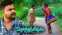 Malayalam Full Movie   Colors   Dileep Malayalam Comedy Full Movie 2015 New Releases