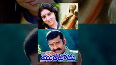 Moratoodu Telugu Full Movie Ranjitha Revathi Napoleon Thamizhachi in Tamil