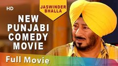 ●Super Hit Comedy Punjabi Movie 2018●Jaswinder Bhalla●Latest Punjabi C Movies 2018 ●