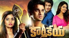 Karthikeya Telugu Latest Full Length Movie | Nikhil Super Hit Telugu Movie || Swati Reddy, Tanikella