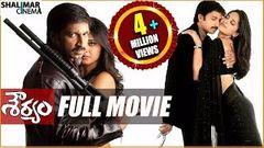 Souryam Telugu Full Length Movie Gopichand Anushka Poonam Kaur