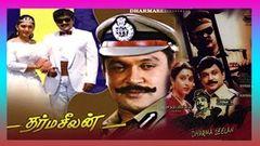 dharmaseelan tamil full movie | Prabhu movie