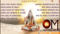 OM Shiv Bhajans By Hariharan Anuradha Paudwal Suresh Wadkar I Audio Song Jukebox