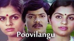 Poovilangu   Full Tamil Movie   Murali Kuyili   K Balachander