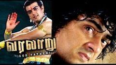 Attagasam Tamil Full Movie