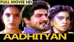 Tamil Full Movie   Adithyan [ ஆதித்தியன் ]   Ft Sarathkumar Panndiyarajan Sukanya