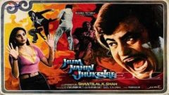 Hum Nahi Jhukenge - Full Length Action Hindi Movie