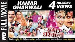 """Saath Hamaar Tohaar""   Full Bhojpuri Movie   Kunal Singh Sahiba"