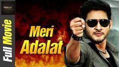 Nijam Telugu Full Movie Mahesh Babu Rakshita Raasi Gopichand