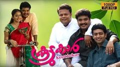 Koottukar Malayalam Full Movie
