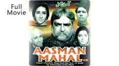 Aasman Mahal 1965 I Prithviraj Kapoor I Full Length Hindi Movie
