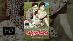 Pedda Koduku (1973) Telugu Full Movie Sobhan Babu - Varalakshmi - Kanchana