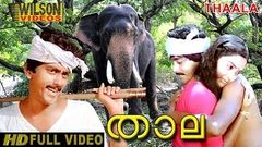 Thaala (1988) Malayalam Full Movie