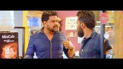 Malayalam Super Comedy Movie Malayalam Online Full Movies Malayalam Movie