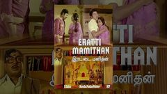 Erattai Manithan (1982) - Watch Free Full Length Tamil Movie Online