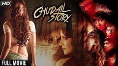 Chudail Story Full Hindi Horror Movie | Super Hit Bollywood Movies | Horror Movie