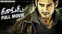 Mahesh Babu Latest Telugu Movie   Dookudu Telugu Full Movie   Samantha   Thaman S   Sreenu Vaitla