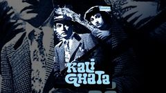 Full Hindi Movie Kali Ghata 1951 HD | Kishore Sahu Bina Roy | Hindi Old Movies