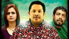 Malayalam Full Movie 2017 Zoom Malayalam Comedy Movies 2017 Latest Malayalam Full Movie 2017