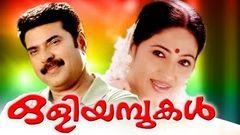 Oliyambukal Full Length Malayalam Movie