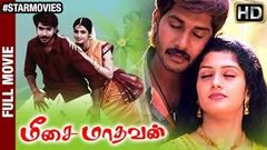 Meesai Madhavan Tamil Full Movie