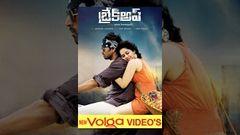 Break Up Full Length Telugu Movie DVD Rip
