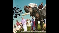 Aana alaralodalaral malayalam new movie