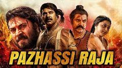 Shaktimaan (Bodyguard) 2016 Full Hindi Dubbed Movie   Dileep Nayantara