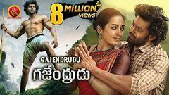 Gajendrudu Full Movie   2019 Latest Telugu Full Movies   Arya   Catherine Tresa
