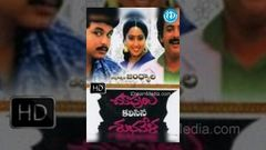 Choopulu Kalasina Shubhavela (1988) - Telugu Full Movie - Mohan - Ashwini - Naresh