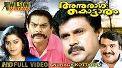 Anuraga Kottaram (1998) Malayalam Full Movie