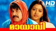 New Malayalam Movie | Mayavi [ Full HD ] | Comedy Movie | Ft Mammootty Gopika Salim Kumar