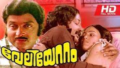 Hot Malayalam full movie 2015 Kulambadikal | Malayalam full movie 2015