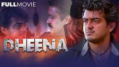 """Dheena"" | Ajith Kumar Laila | Tamil Full Film | Cinema Junction"