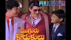 Krishna and Mahesh - Mugguru Kodukulu Telugu Full Length Movie