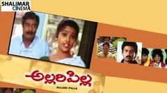 Allari Pilla Telugu Full Length Movie అల్లరి పిల్ల తెలుగు సినిమా Suresh Meena Chinna
