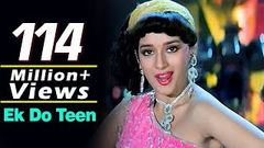 Madhuri Dixit& 039;s famous song EK Do Teen I Tezaab Movie Scene
